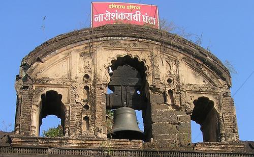Naroshankar Temple, Nashik