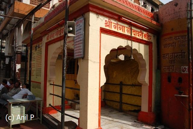 Godavari Temple, Nashik
