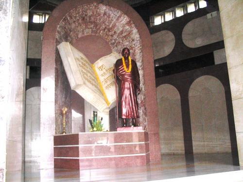 Guru Gangeshwar Vedmandir, Nashik