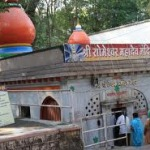 Shree Someshwar Temple, Gangapur, Nashik